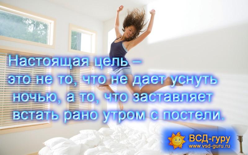 ne-mozhet-usnut-moya-dusha-etoy-nochyu
